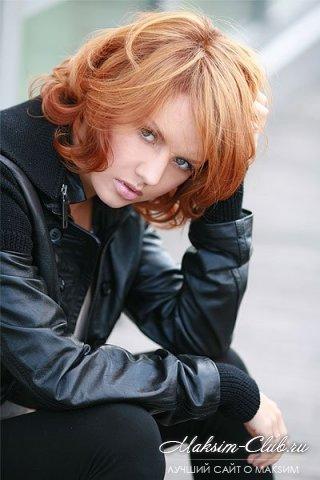 Популярная певица МакSим избила 17-летнюю школьницу